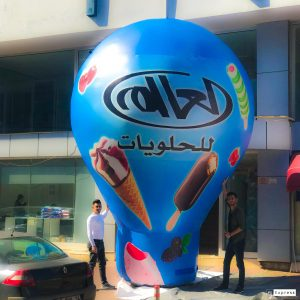 reklam balonu - reklam balonları - yer balonu